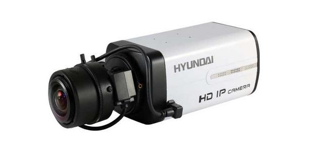 hyundai_ip_kamera