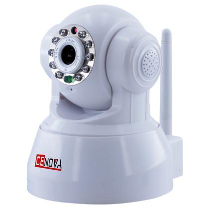 ip-103-cenova-ip-kamera