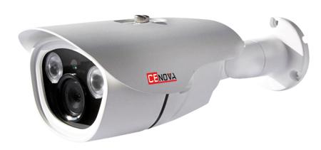 cenova-ip-kamera