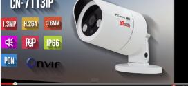 cn-7113ıp ip kamera