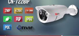 cn-7228ıp ip kamera