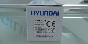 HNO-6022R ip kamera