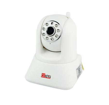 cn-103hd-pt ip kamera
