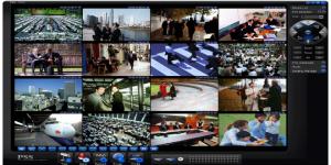 kamera izleme programı