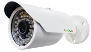 güvenlik kamerası fiyatı
