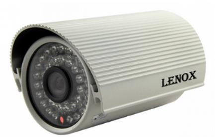 ucuz güvenlik kamerası