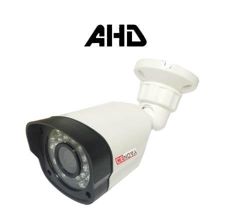 cn-380-ahd-kamera